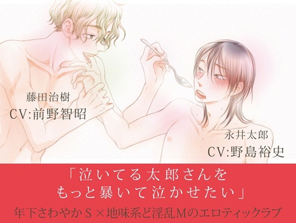 yasai2_top