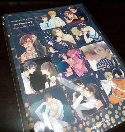 drap-pretty-book_r