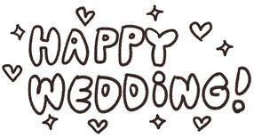 message_happy_wedding2